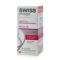 Купить Swiss image - Сыворотка разглаживающая Anti-age 46+ 30 мл
