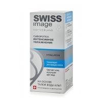 Купить Swiss image - Сыворотка интенсивное увлажнение Hyaluron 30 мл
