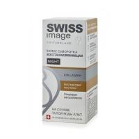 Купить Swiss image - Сыворотка BIONIC восстанавливающая Night 30 мл