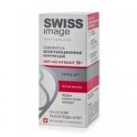 Фото Swiss Image Anti-age 56+ Intensive Extra Lift - Сыворотка безинъекционная коррекция, 30 мл