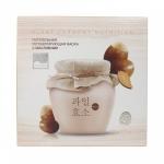 Фото Beauty Style Plant Ferment Nutrition - Питательная регенерирующая маска с маслом Ши, 25 мл