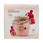Фото Beauty Style Plant Ferment Nutrition - Питательная омолаживающая маска с красным гранатом, 25 мл