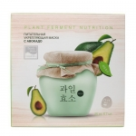 Фото Beauty Style Plant Ferment Nutrition - Питательная укрепляющая маска с авокадо, 25 мл