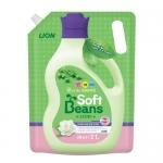 Фото Cj Lion - Кондиционер для белья Soft Beans на основе экстракта зеленого гороха, 2 л