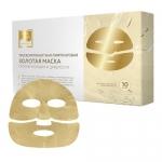 Фото Beauty Style - Трехкомпонентная лифтинговая золотая маска, 10 шт
