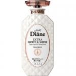 """Фото Moist Diane Series Extra Moist & Shine - Бальзам-маска кератиновая """"Увлажнение"""", 450 мл"""