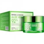 Фото Bioaqua Aloe Vera 92% - Крем-гель освежающий и увлажняющий для лица и шеи с алоэ вера, 50 г