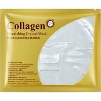 Bioaqua Collagen Nourishing Mask - Маска гидрогелевая для лица с коллагеном, 60 г