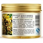 Фото Bioaqua Golden Osmanthus Eye Mask - Маска для кожи вокруг глаз с лепестками золотого османтуса, 80 патчей