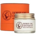 Bioaqua Horseoil - Крем против морщин лошадиным маслом, 70 г