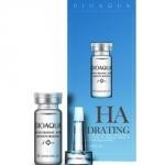 Bioaqua Hyalurong Acid Moisturizing - Сыворотка с гиалуроновой кислотой, 10 мл