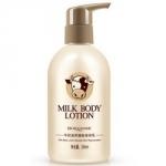 Bioaqua Milk Body Lotion - Лосьон увлажняющий для тела с протеинами молока, 250 г