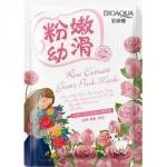 Фото Bioaqua Natural Extract - Маска отбеливающая с козьим молоком и экстрактом из розы, 30 г
