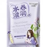 Фото Bioaqua Natural Extract - Маска смягчающая с экстрактом сои, 30 г
