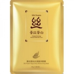 Bioaqua Silk Protein - Маска подтягивающая с протеинами шелка, 30 г