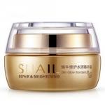 Фото Bioaqua Snail Repair Brightening - Крем увлажняющий для лица с муцином улитки, 50 г