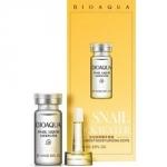 Bioaqua Snail - Сыворотка с гиалуроновой кислотой и муцином улитки, 10 мл