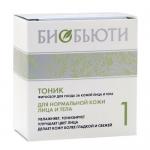 Фото Биобьюти - Тоник №1 для нормальной кожи лица и тела, 15 г