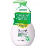 Фото Biore - Очищающий мусс для умывания против акне, 150 мл