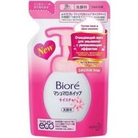 Biore - Очищающий мусс для умывания с увлажняющим эффектом запасной блок 130 мл.