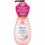 Фото Biore - Сыворотка для умывания и снятия макияжа, 230 мл