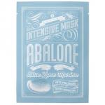 Фото Blithe Abalone - Маска тканевая интенсивная увлажняющая Моллюск, 25 г