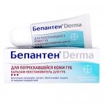 Фото Bepanthen Derma - Бальзам-восстановитель для губ, 7,5 мл
