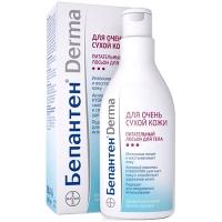 Купить Bepanthen Derma - Питательный лосьон для тела, 200 мл