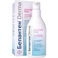 Купить Bepanthen Derma - Увлажняющий лосьон для тела, 200 мл