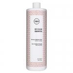 Фото 360 - Шампунь для защиты цвета волос Be Color Shampoo, 1000 мл