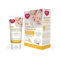 Splat Kids - Набор Зубная паста ваниль+щетка 0-3 года, 40 мл