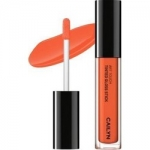 Фото Cailyn Art Touch Tinted Lip Gloss Lazy Afternoon - Лак для губ, тон 05, 4 мл