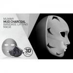 Фото Cailyn Mummy Mud Charcoal Lifting Mask - Глиняная маска-бандаж для лица, 4 шт