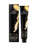 Фото Hair Company Inimitable Color Pictura Coloring Soft Cream - Мягкая крем-краска, тон 4.22 Каштановый интенсивный ирис, 100 мл