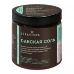 Фото Botavikos Aromatherapy Body Energy - Сакская соль, 650 гр