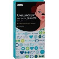 Купить Cettua - Полоски очищающие для носа, угольные, 6 шт