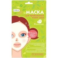 Купить Cettua - Маска для лица, для проблемной кожи, с маслом чайного дерева, 3 шт