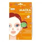 Фото Cettua - Маска для лица, с арбутином, Сияние кожи, 3 шт