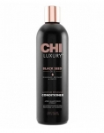 Фото Chi  Luxury - Кондиционер для волос с маслом семян черного тмина увлажняющий, 355 мл