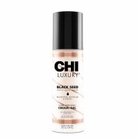 CHI Luxury - Крем-гель с маслом семян черного тмина для укладки кудрявых волос, 148 мл