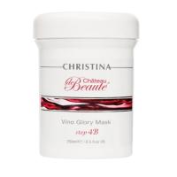 Christina Chateau de Beaute Vino Glory Mask - Маска для моментального лифтинга на основе экстрактов винограда, Шаг 4b, 250 мл