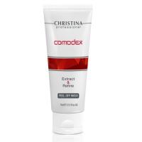 Christina Comodex Extract & Refine Peel-Off Mask - Маска-пленка от черных точек, 75 мл