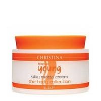 Christina Forever Young Silky Matte Cream - Матовый крем для тела, 250 мл