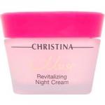 Christina Muse Murnc Revitalizing Night Cream - Крем ночной восстанавливающий, 50 мл