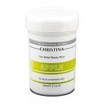 Christina Sea Herbal Beauty Mask Green Apple - Яблочная маска красоты для жирной и комбинированной кожи, 250 мл