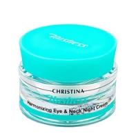 Christina Unstress Harmonizing Night Cream for eye and neck - Гармонизирующий ночной крем для кожи век и шеи, 30 мл