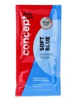 Купить Concept - Порошок для осветления волос Soft Blue Lightening Powder, 30г