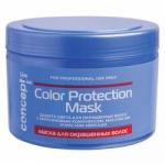 Фото Color Protection Mask - Маска для окрашенных волос, 500 мл