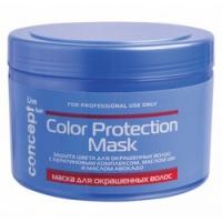 Color Protection Mask - Маска для окрашенных волос, 500 мл