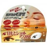 Фото Cosmetex Roland Loshi Treatment Care Cream - Крем для ухода за кожей вокруг глаз с гиалуроновой кислотой, 20 г.